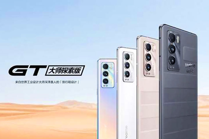 Realme GT Master Edition and Realme GT Master Explorer Edition smartphones launched in China