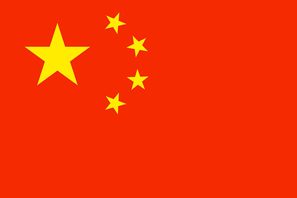 Chinese hackers accused of stealing data from the Mekong River