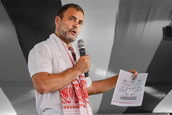 Rahul Gandhi on Pegasus