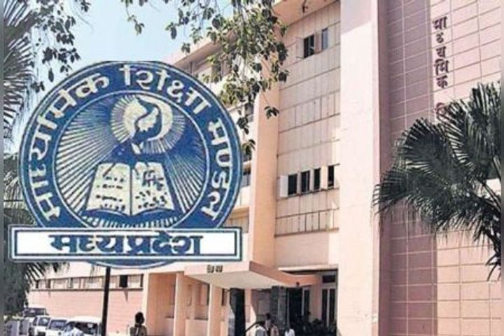 Class 12th MP Board Result will be released today at 12 noon