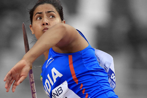 Anu Rani disappointed could not qualify for the final of the javelin throw event