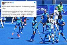 Indian men's hockey team won bronze medal, PM Modi tied bridges of praise