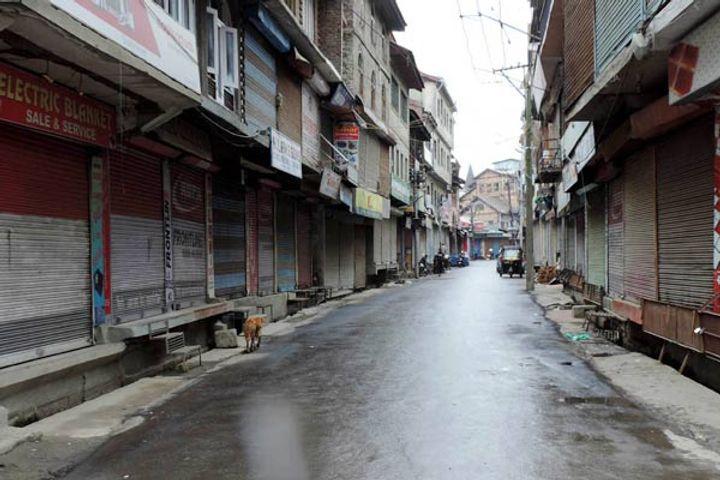 OIC's statement on Jammu and Kashmir