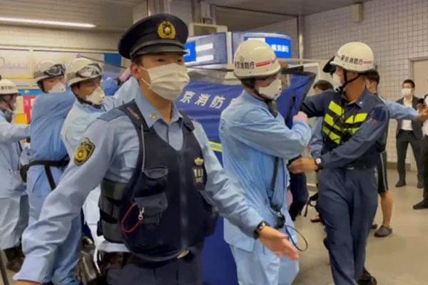 Knife Attacker on Tokyo Train