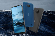 Nokia C20 Plus launched in India, know price and features