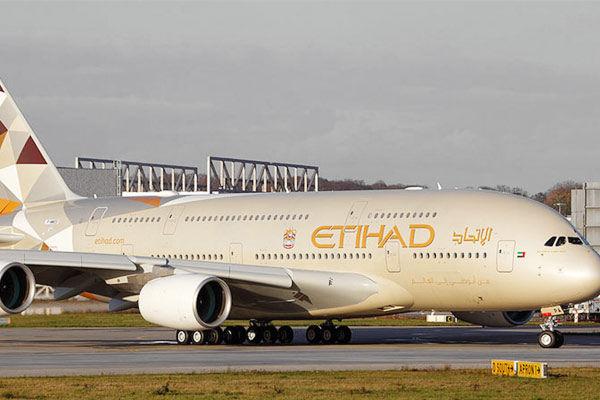 Etihad announces Visa on Arrival