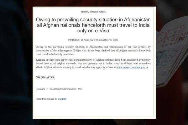 E Visa mandatory for Afghans