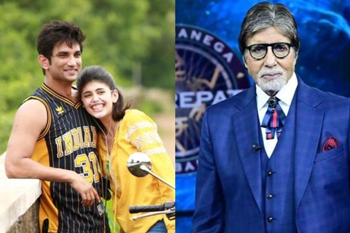 Amitabh did not mention Sushant in response to Dil Bechara