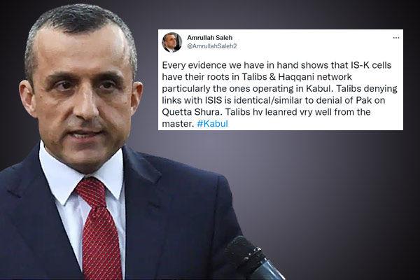 Amrullah Saleh on Kabul Airport attack