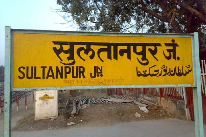 Sultanpur to be renamed