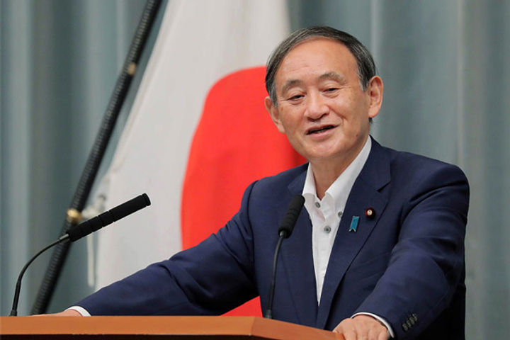 Japan PM on dissolving parliament