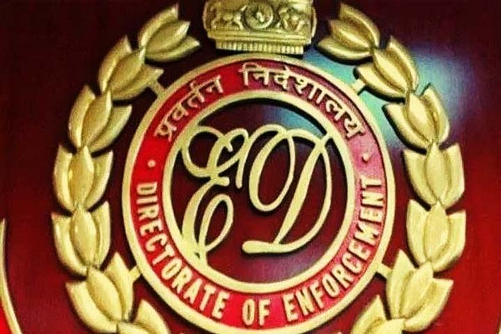 ED Conducts Raid Across 10 Locations In Kolkata In Connection With Fake Vaccine Scam
