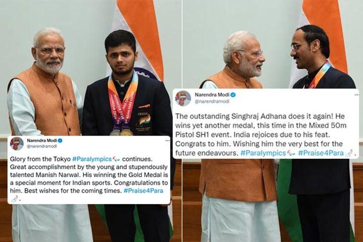 PM Modi lauds Indian players