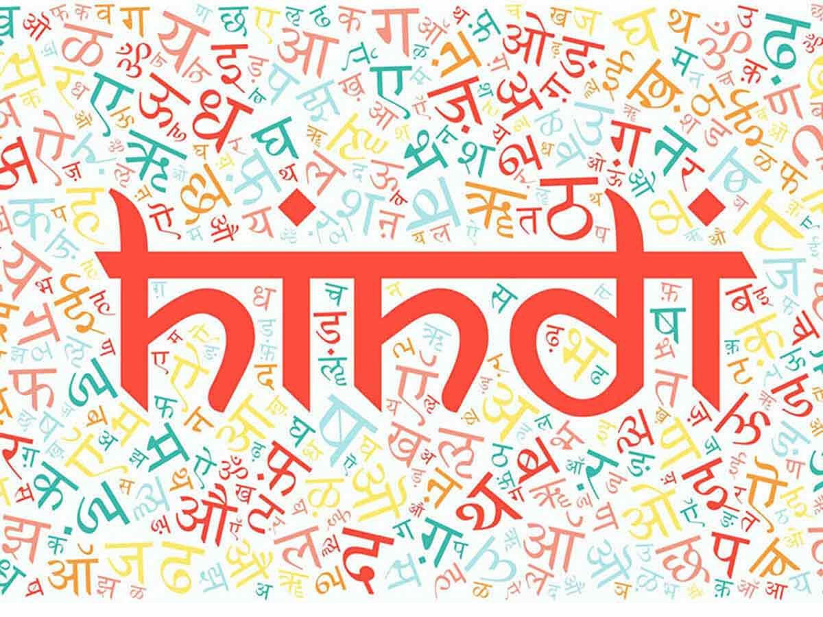 hindi diwas, diwas, hindi