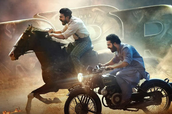 The official announcement of the postponement of the release of the film RRR was made