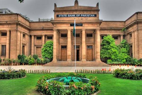 Decline in the foreign exchange reserves of the Central Bank of Pakistan