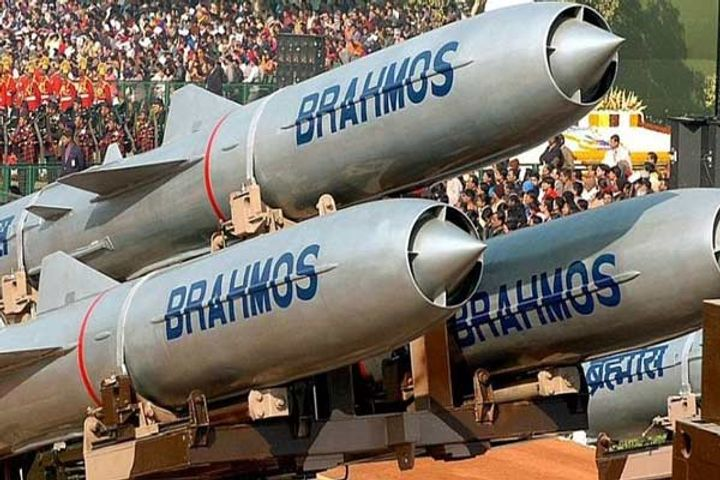 Brahmos missile manufacturing unit in UP