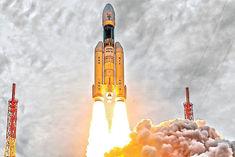 Gaganyaan mission launch