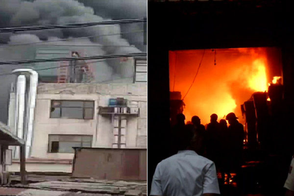 Delhi Fire Broke Out In Factory At Mayapuri Phase 2 Many Fire Tenders At Spot