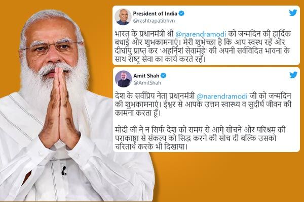 PM Modi turns 71