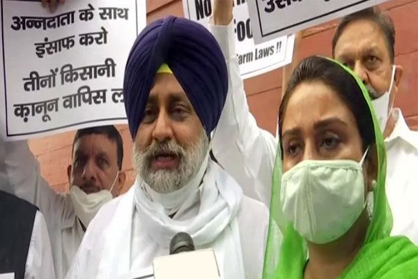 Shiromani Akali Dal To Organise A Black Friday Protest March Today