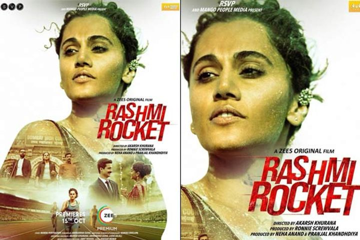 Taapsee Pannu film Rashmi Rocket will come on OTT on October 15