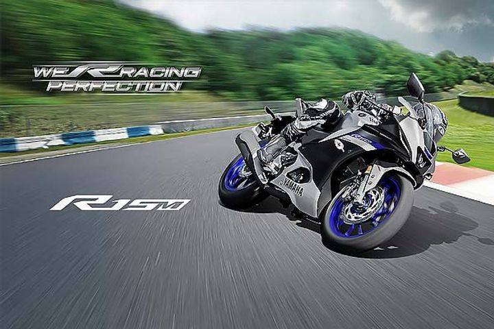 2021 Yamaha YZF R15 V4 launched