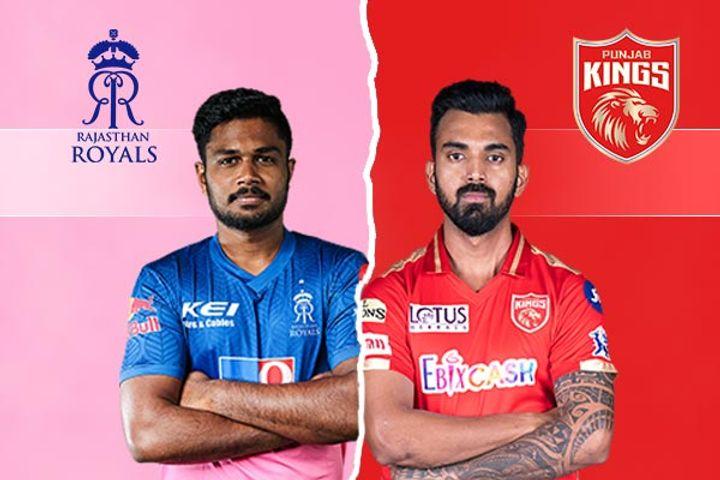 Rajasthan Royals Defeats Punjab Kings By 2 Runs