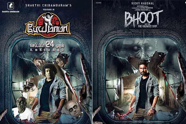 Yogi Babu Pei Mama Trolled Over Similarity With Vicky Kaushal Bhoot Poster
