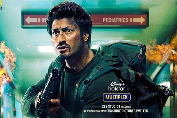 Now this film of Vidyut Jammwal will be released on OTT only, release date is yet to be revealed