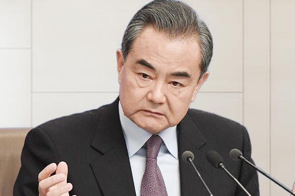 Wang Yi on economic sanctions on Afghanistan