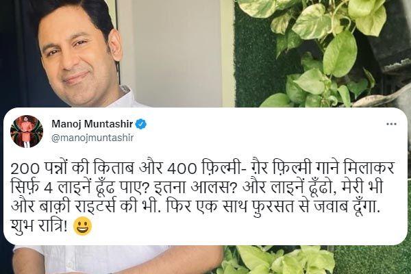 Manoj Muntashir Accused For Stealing Robert J Lavery Poetry