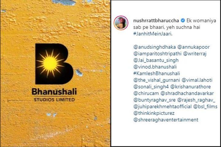 Nusrat Bharucha started shooting for the film janhit me jaari