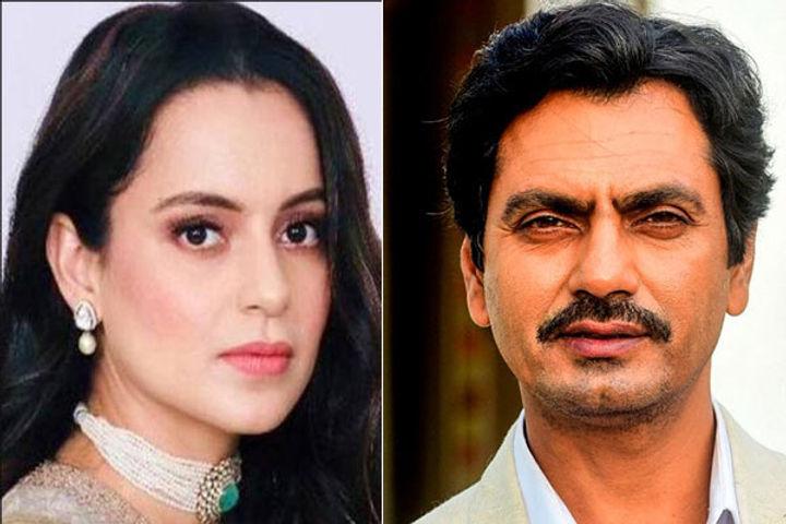 Nawazuddin Siddiqui Gets Nominated In International Emmy Award For Serious Men Kangana Ranaut Calls