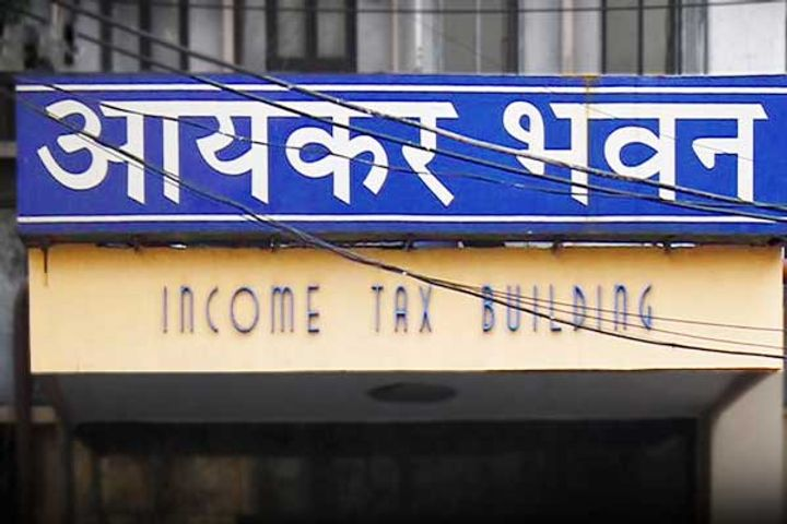 Income Tax Department raids two private syndicate finance banks in Tamil Nadu