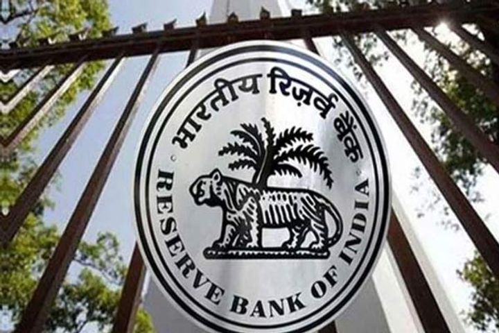 RBI imposed a fine of more than Rs 79 lakh on apna cooperative bank