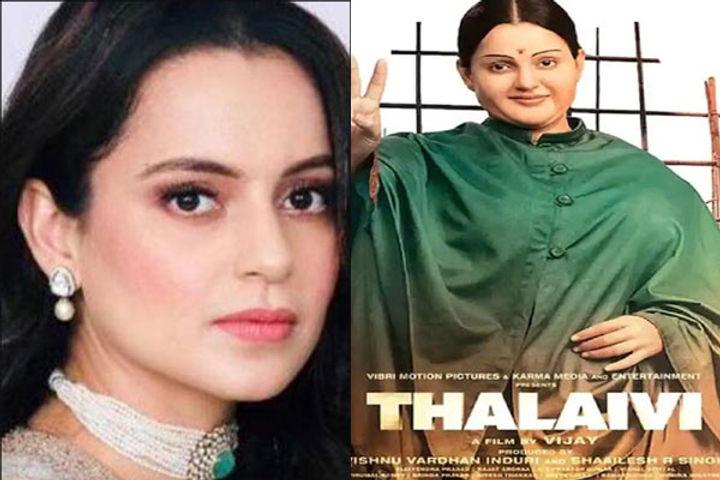 Kangana Ranauts Thalaivi to stream in Hindi on Netflix from today