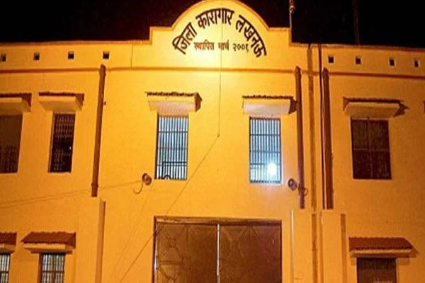 Four Women Reached To Meet PFI Members In Jail in Lucknow