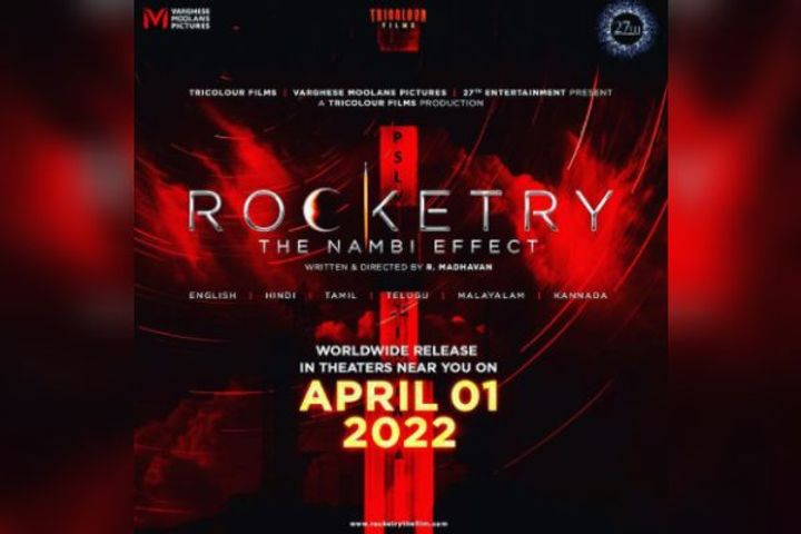 R Madhavans Rocketry The Nambi Effect to release on this day