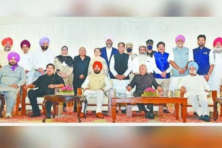 Portfolios Allotted To Ministers In Charanjit Channi Government Of Punjab