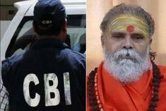 Narendra Giri Death Case CBI Team Detained The Accused