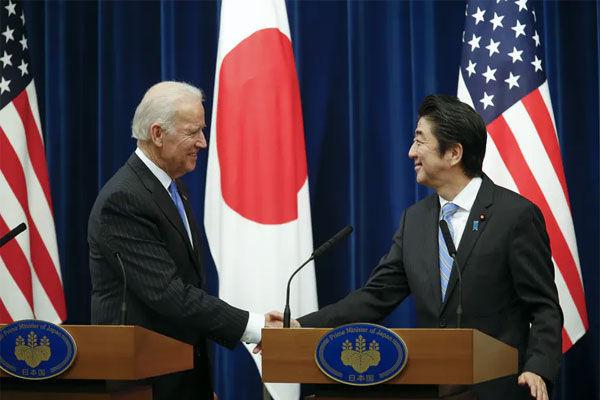 America-Japan