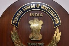 CBI in preparation to remand these people including Anand Giri