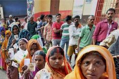 Polling for the fourth phase of Panchayat elections begins in Bihar