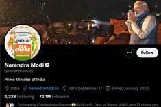 PM Modi changes his Twitter photo to celebrate India&amprsquos 100 crore vaccination milestone