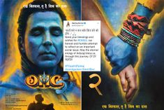 Akshay Kumar shared the first look of the film Oh My God 2