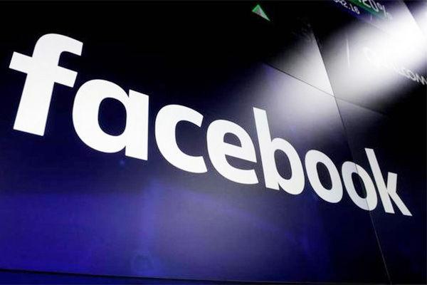 Hate Speech on Facebook