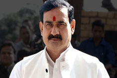 Madhya Pradesh Home Minister Warned Dabur- Will Take Action If The Advertisement Of Homosexual Karva