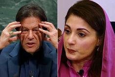 maryam nawaz and imran khan