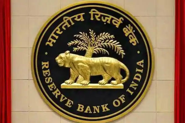 RBI 90 Lakh Rupees Fine Imposed On This Bank For Violating Rules